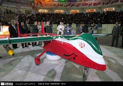 Hamaseh-Drone-Iran