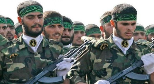 Al Quds Army